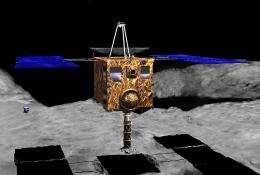 来自日本太空漫游车的照片显示岩石小行星表面.jpg