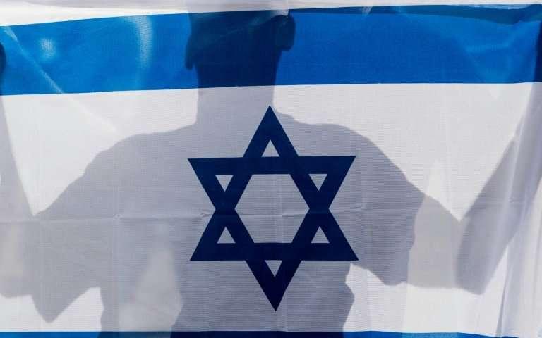报告旨在为以色列不断发展的高科技产业提供尚未开发的劳动力.jpg