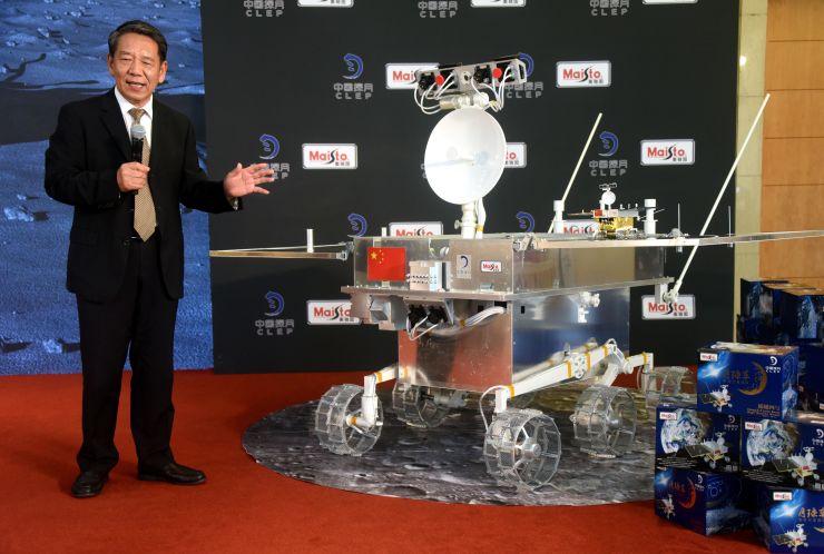 中国嫦娥四号飞船成功登录月球背面 第一个接触月球未知的另一面.jpeg